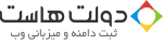 وبلاگ دولت هاست