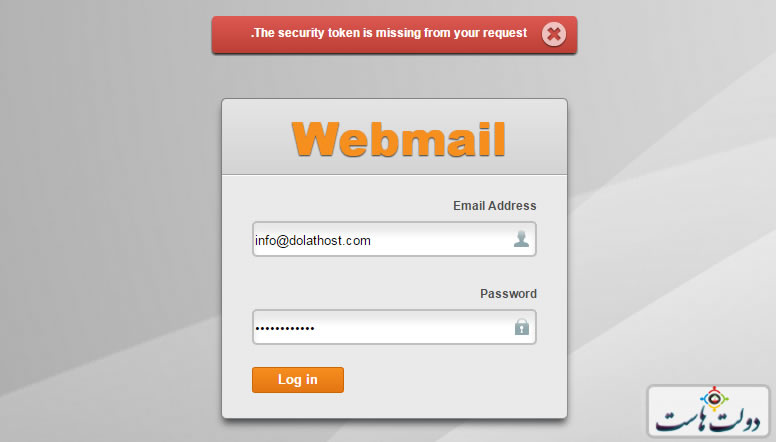 email-login5