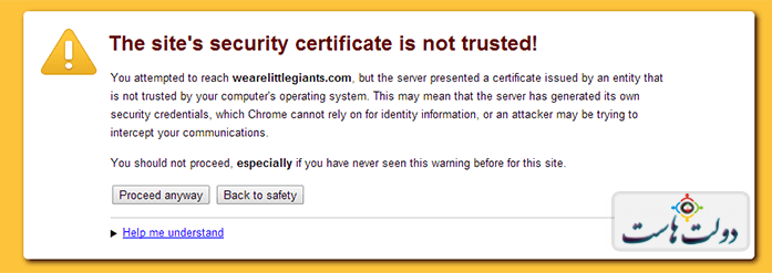 sites-security-certificate-is-not-trusted